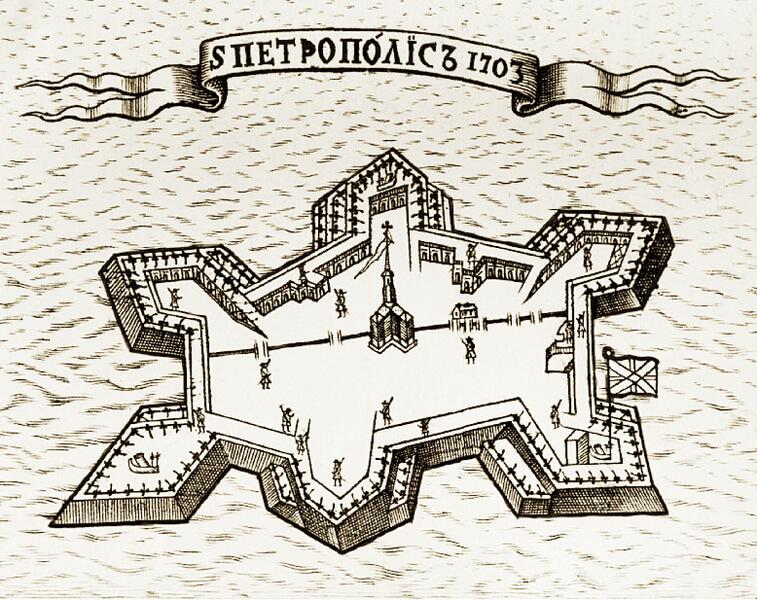 1706 - В Санкт-Петербурге заложена каменная Петропавловская крепость.