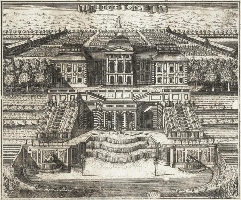 1710 В поденном
