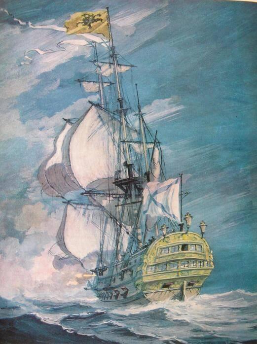 1715 - В Санкт-Петербурге был спущен на воду корабль Ингерманланд