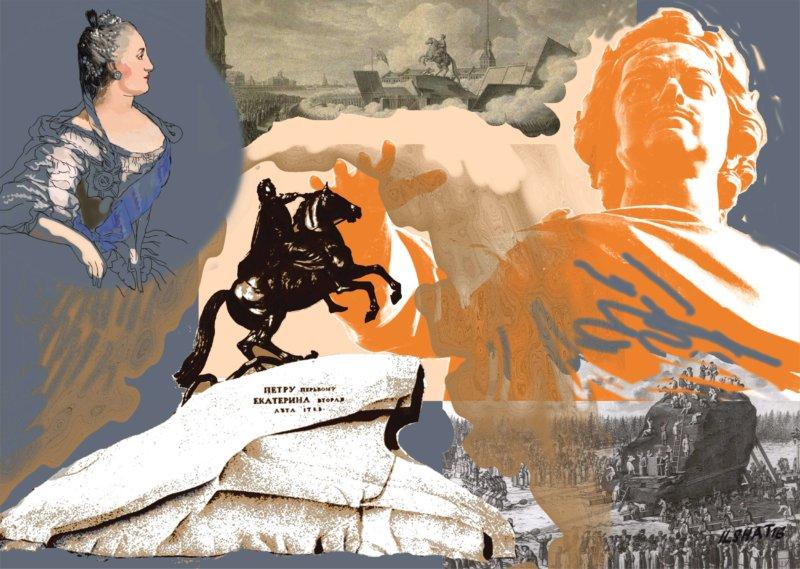 1768 - Екатерина II дала устное повеление своему личному секретарю И