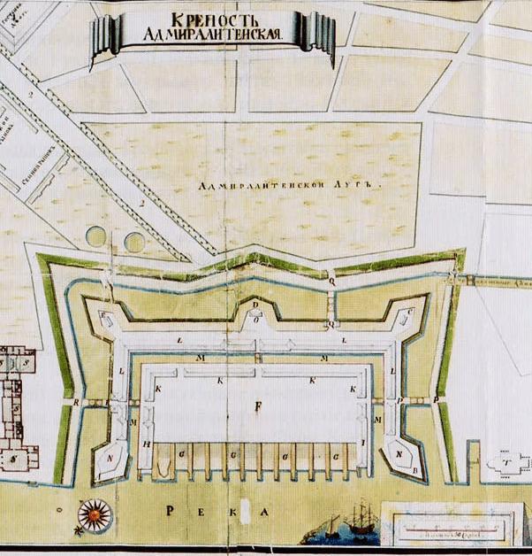 1806 - В Санкт-Петербурге приступлено к срытию части валов бывшей Адмиралтейской крепости