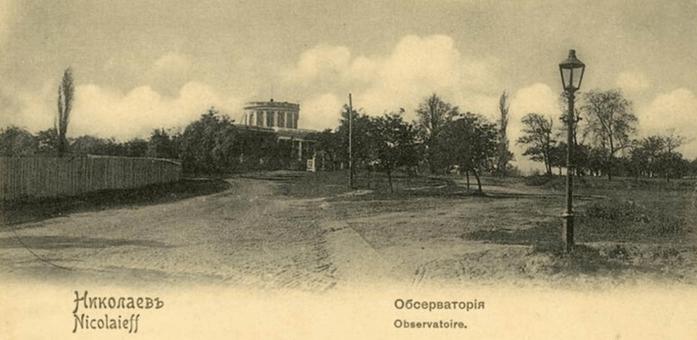1821 - Основана Николаевская астрономическая обсерватория