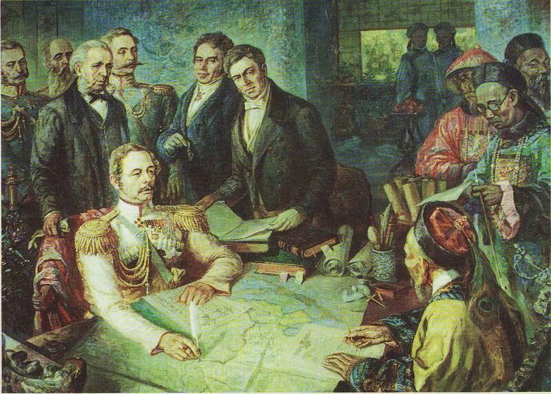 1858 - Заключен Айгунский договор - договор между Россией и Китаем