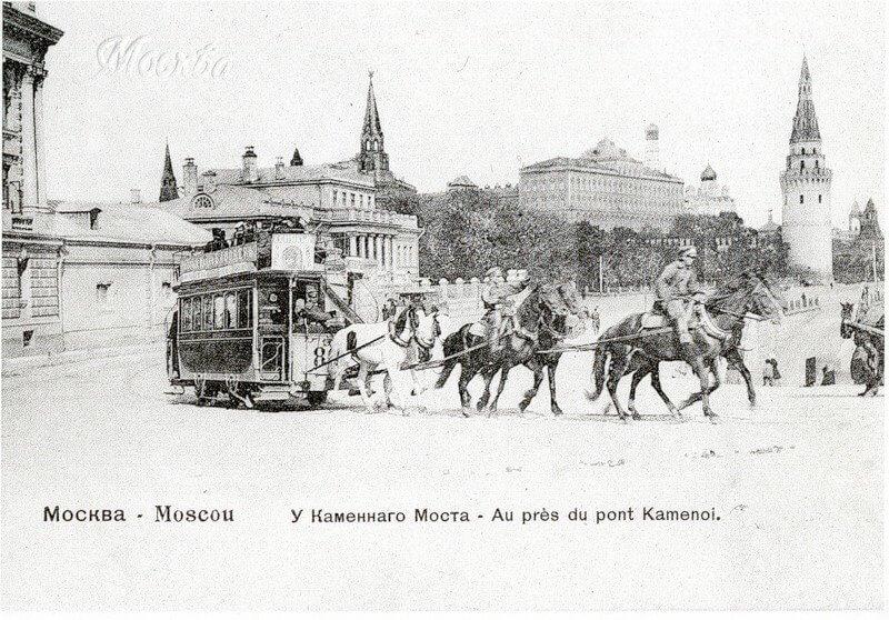1872 - В Москве началось строительство первой в городе конно-железной дороги от Тверской заставы до Красной площади
