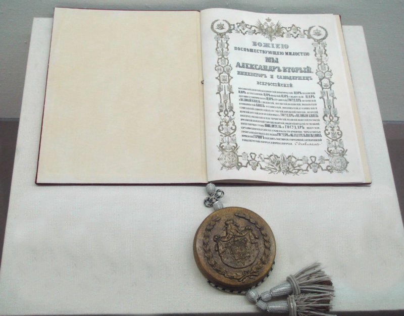 1875 - Заключение Санкт-Петербургского договора между Россией и Японией, по которому Япония передавала Южный Сахалин России в обмен на Курильские острова