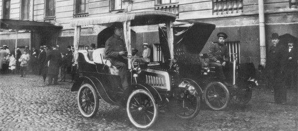 1909 - Начало работу общество Санкт-Петербургский таксомотор