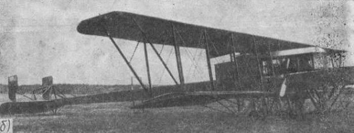 1913 - В Петербурге совершил первый полет первый в мире 4-моторный самолет