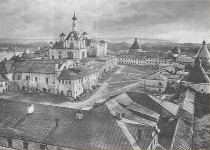 1923 - Соловецкий лагерь особого назначения (СЛОН)