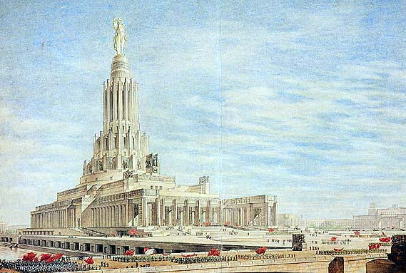 1933 - 10 мая на заседании Совета строительства Дворца Советов при президиуме ЦИК СССР было принято Постановление