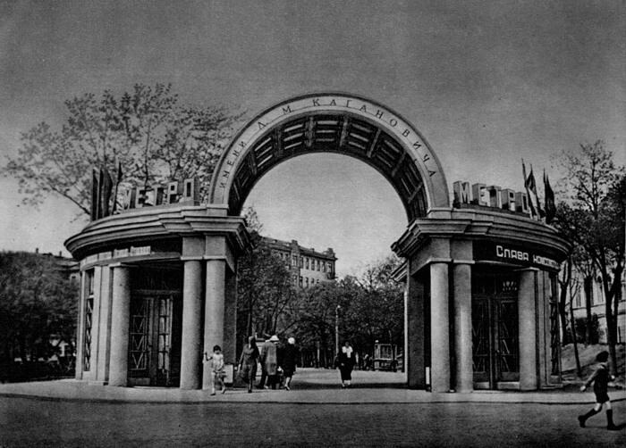 1935 - Открытие первой очереди Московского метрополитена им. Л.М. Кагановича.