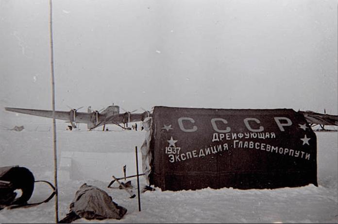 1937 - Вблизи Северного полюса была официально открыта станция Северный Полюс 1