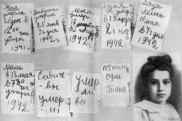 1942 - Таня Савичева сделала в своём дневнике последние записи