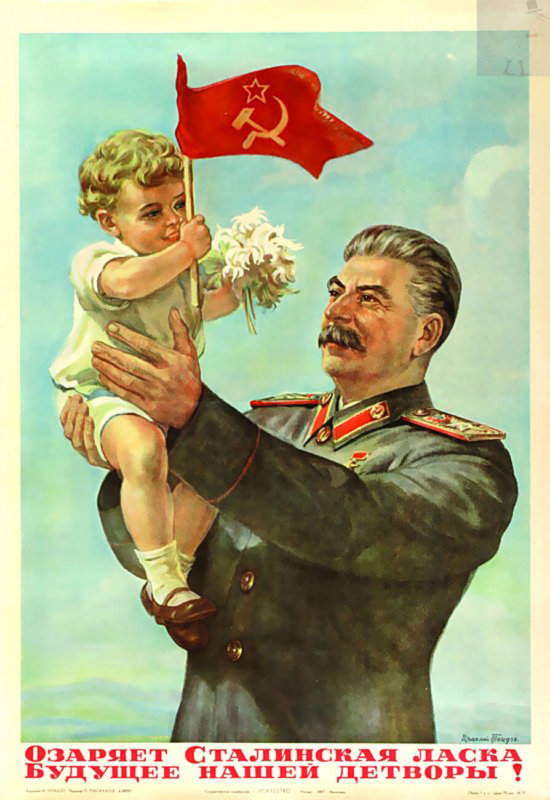 1949 - 1 июня – это не только первый день долгожданного лета. Это ещё и один из самых важных праздников в году – Международный День защиты детей.