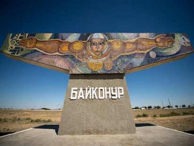 1955 - Было принято Постановление Совета Министров О новом полигоне для Министерства обороны СССР