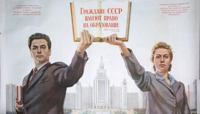 1956 - Постановление Совета Министров СССР