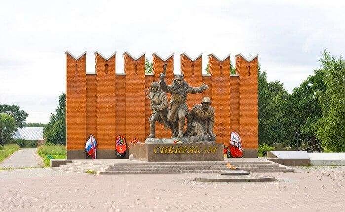 1975 - У разъезда Дубосеково был торжественно