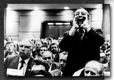 1990 - Открывается Первый съезд народных депутатов РСФСР