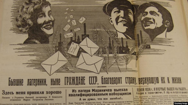 27.05.1934 Москва. Постановление ЦИК СССР