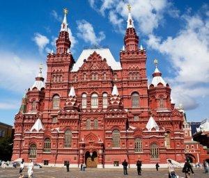 27 мая 1883 года на Красной площади в Москве открылось здание Исторического музея