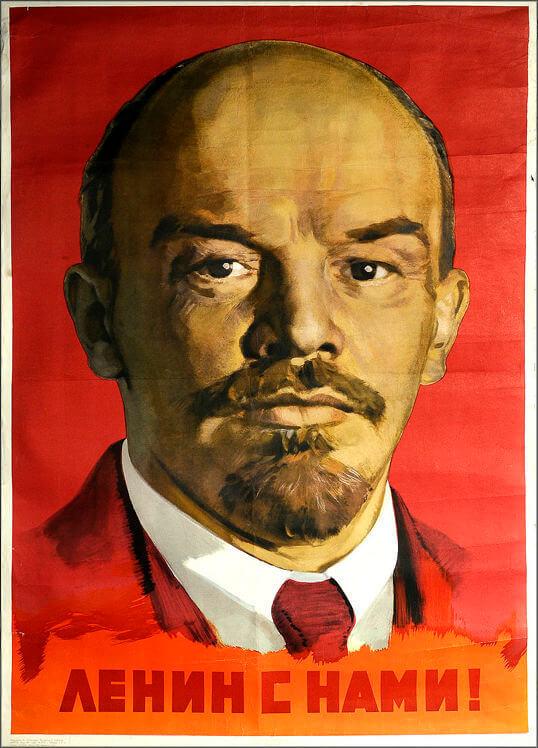 30 мая 1919 г. Ленин в записке в Оргбюро ЦК РКП(б)