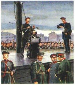 31 (19) мая 1864 года, после проведения акта гражданской казни на Мытнинской площади