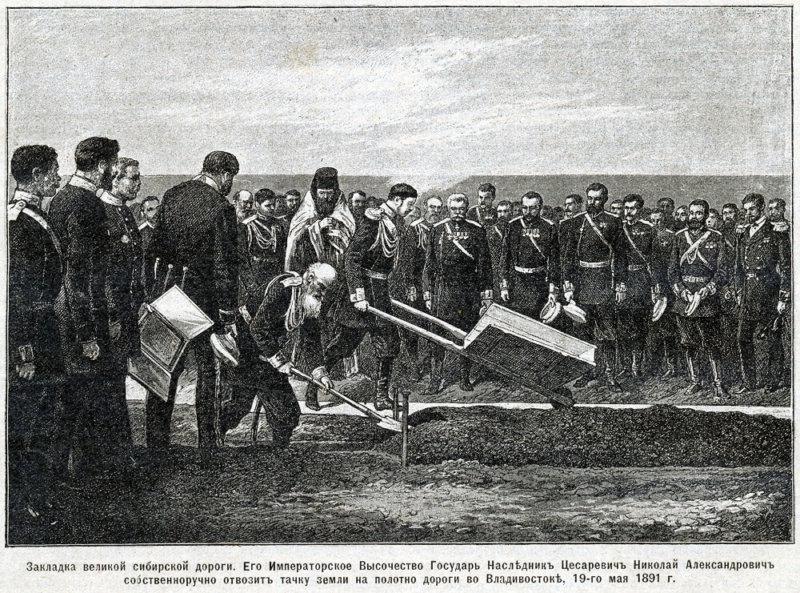 31 (19) мая 1891 года наследник престола цесаревич Николай Александрович