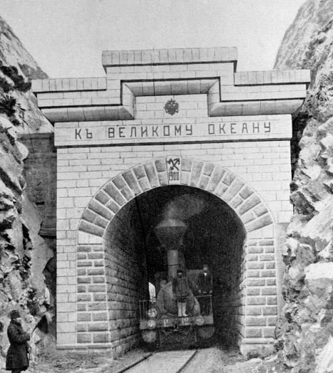 31 мая 1891 года во Владивостоке начали строить Транссиб