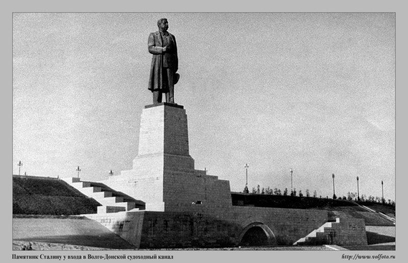31 мая 1952 года в 13 часов 55 минут между 1-м и 2-м шлюзами Волго-Донского канала слились воды двух великих рек - Волги и Дона