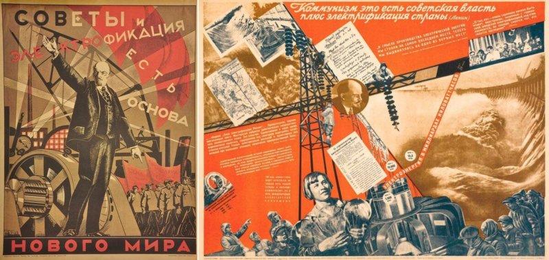 4 июня 1922 года родился первенец грандиозного плана ГОЭЛРО торжественно открылась Каширская ГРЭС