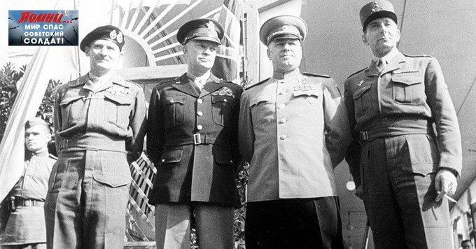 5 июня 1945 года
