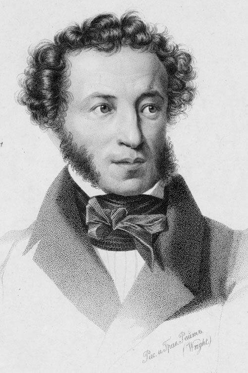 6 июня 1799 года в Москве родился Александр Сергеевич Пушкин