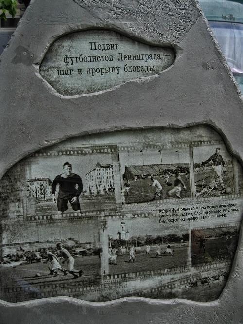 6 мая 1942 года на стадионе