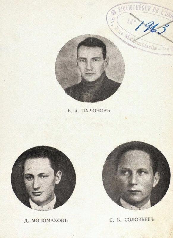 7 июня 1927 года в Ленинграде белогвардейскими террористами РОВС