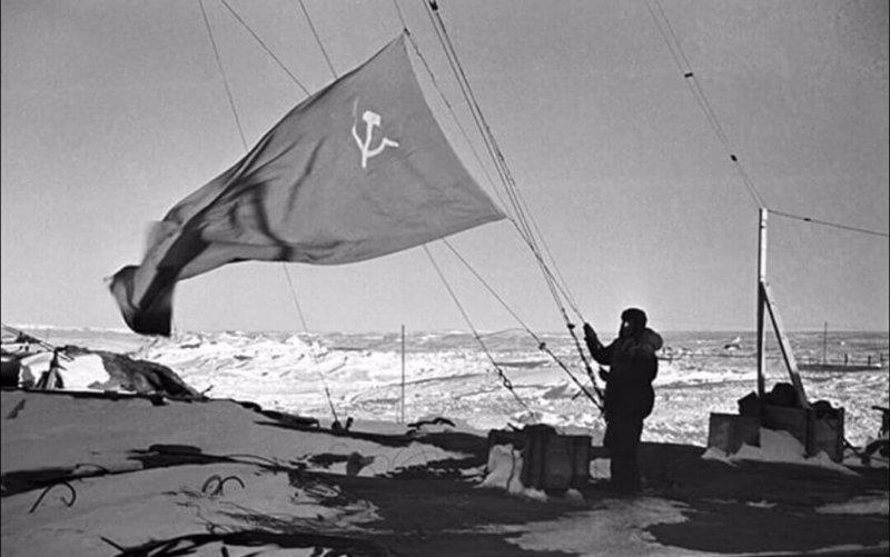 7 июня 1950 года правительство СССР выступило с меморандумом об Антарктиде