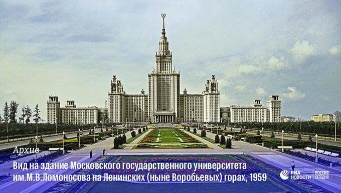 7 мая 1755 года в здании Аптекарского дома у Воскресенских ворот состоялось торжественное открытие Московского государственного университета имени М.В. Ломоносова