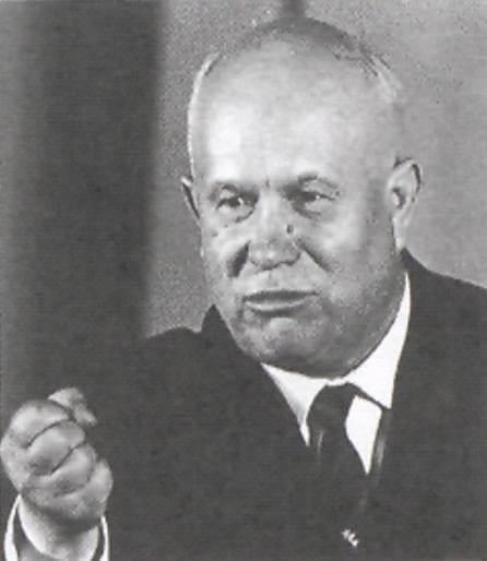 7 мая 1960 года Верховный Совет СССР принял исторический документ