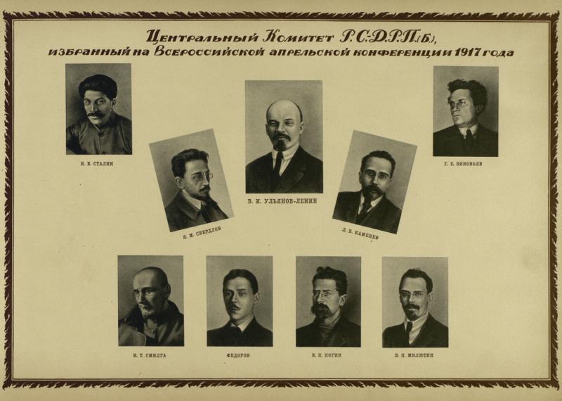 7 мая (24 апреля) 1917 г. началась VII Всероссийская апрельская конференция РСДРП(б)