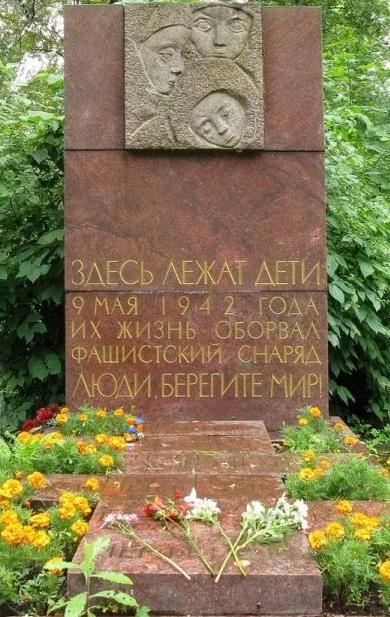 9 мая 1942 года в 12 часов 40 минут, в Ленинграде на Васильевском острове одним немецким снарядом убило сразу 12 детей