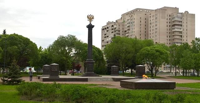 9 мая 2006 годафедеральным законом установлено почетное звание Российской Федерации Город воинской славы
