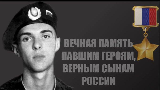 Евгений Валерьевич Золотухин
