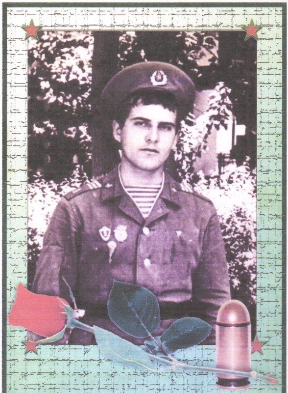 Евгений Владимирович Заикин