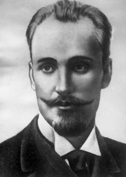Николай Эрнестович Бауман