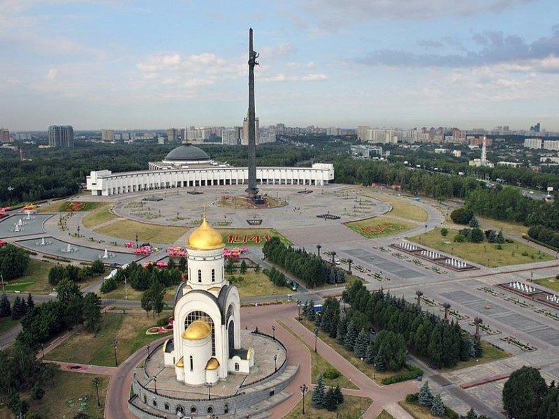 Торжественное открытие мемориального комплекса Победы на Поклонной горе