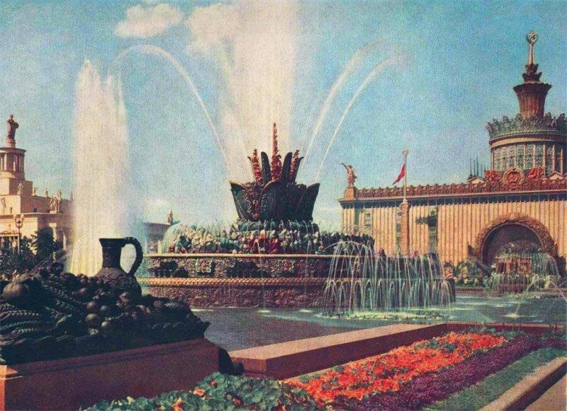 Всесоюзная промышленная выставка