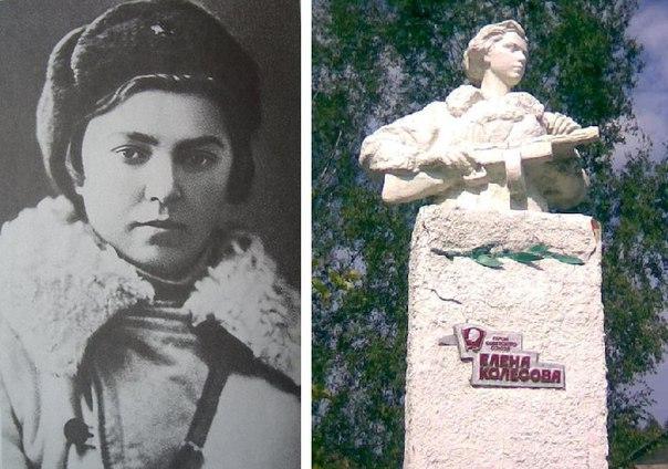 Елена Фёдоровна Колесова