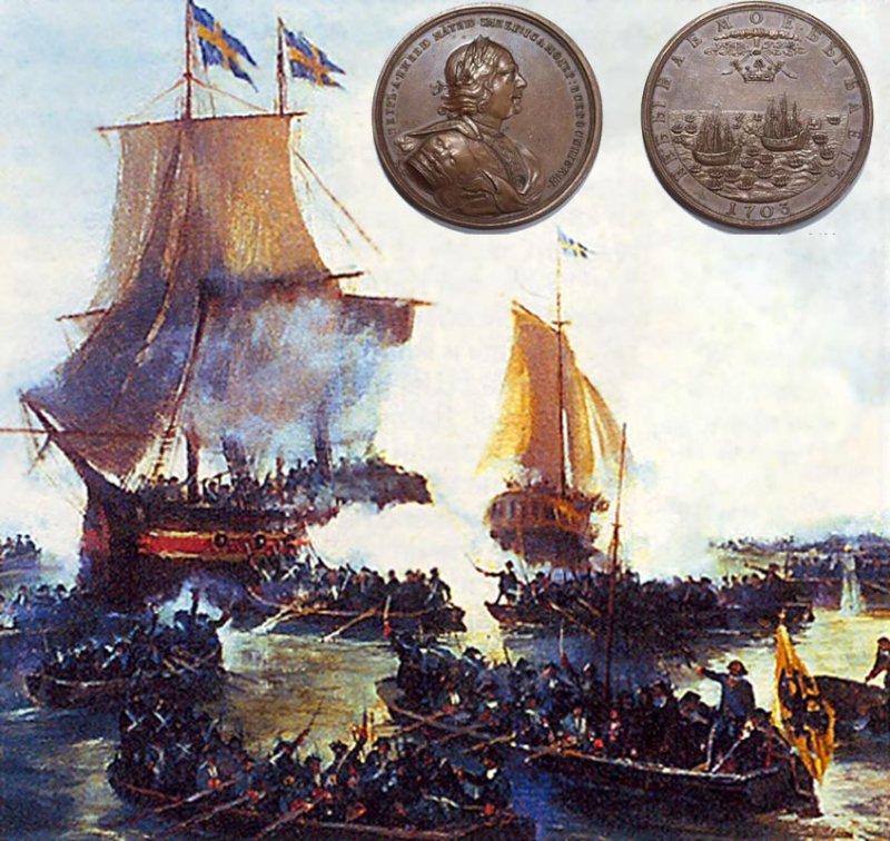 11 июня 1702 года во время Северной войны