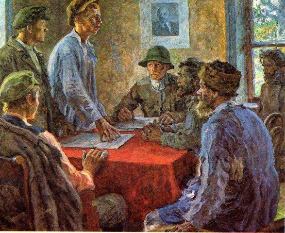 11 июня 1918 г. ВЦИК утвердил декрет об организации комитетов деревенской бедноты