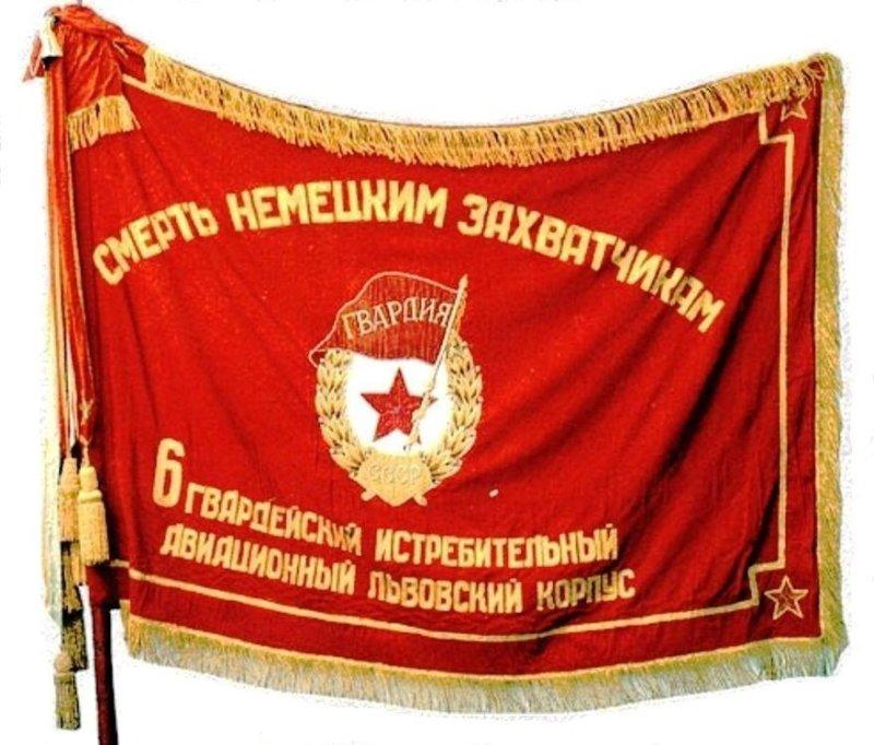 11 июня 1943 года Президиум Верховного Совета СССР утвердил образцы Красных Знамен для Гвардейских армий и корпусов