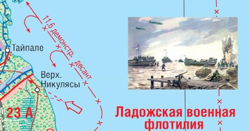 11 июня 1944 года, не позволяя финнам нарастить силы