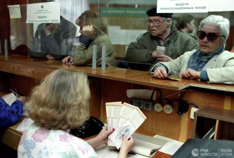 11 июня 1992 года Верховным Советом РФ была утверждена Государственная программа ваучерной приватизации на 1992 год
